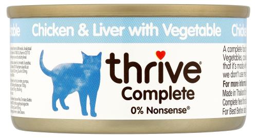 THRIVE Katzen Nassfutter 6 Dosen à 75 gr. Sparpaket Hühchenbrust & Hühnchenleber mit Gemüse